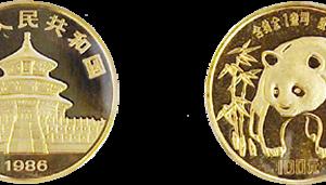 1-oz-gold-chinese-panda